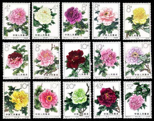 特61:花卉邮票之牡丹花邮票