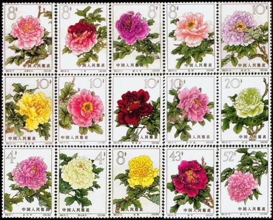 中国传统十大名花花卉邮票