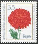 不是花中偏爱菊:菊花邮票一览