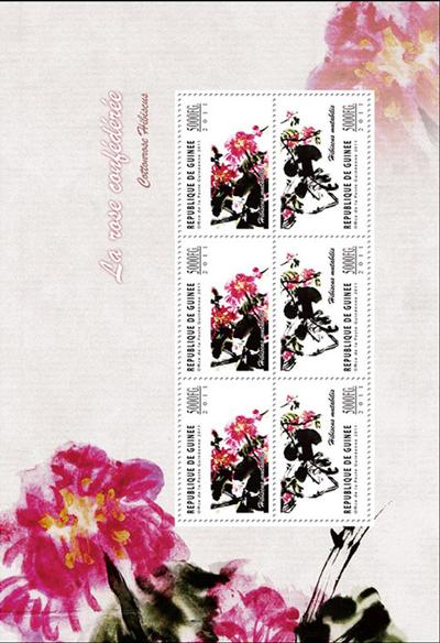 花卉邮票:《十二花神》邮票欣赏