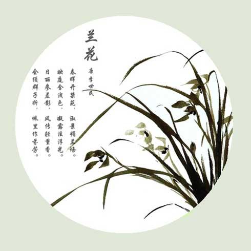花卉文化:花中十友和十友诗