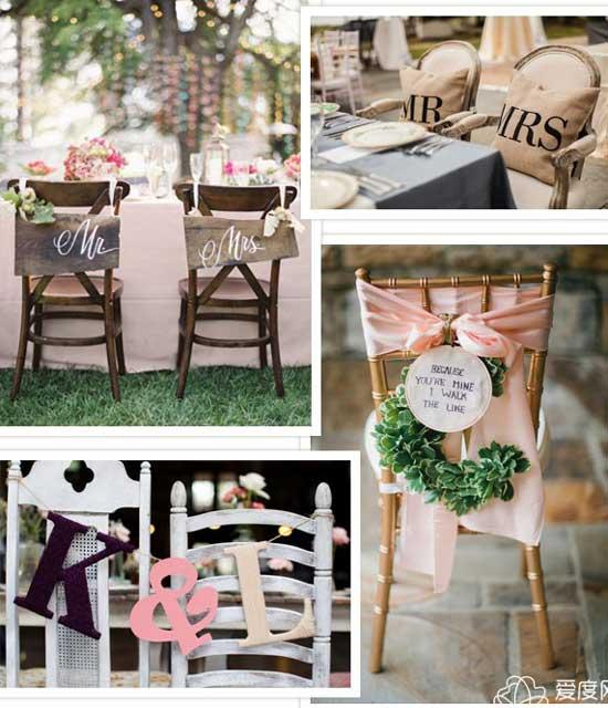椅背的风光 4种元素巧妙设计婚礼椅背