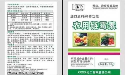多肉植物常见农药的作用和用途